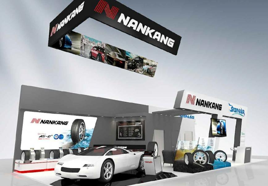 nankang-show-stand_ok.png