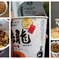 Have you heard about the Michelin starred instant noodle soup?