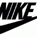35 dollárt fizettek a Nike logóért