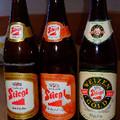 Ausztriai benyomások: Stiegl