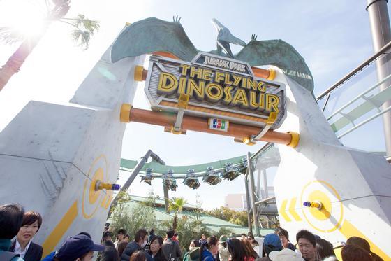 A japán The Flying Dinsoaurs hullámvasút az egyik legújabb, Jurassic Park látványosság, amely egy Jurassic parkban megnyitásra került.