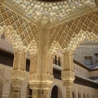 Megnyílnak az Alhambra titkai