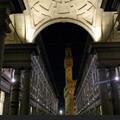 Érintés az Uffiziban