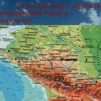 MADZSAR/MAGYAR VÁROS