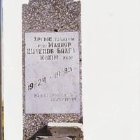 Benkő Mihály MADIJAR: KAZAK-MAGYAR VAGY MOHAMED PRÓFÉTA BARÁTJA?