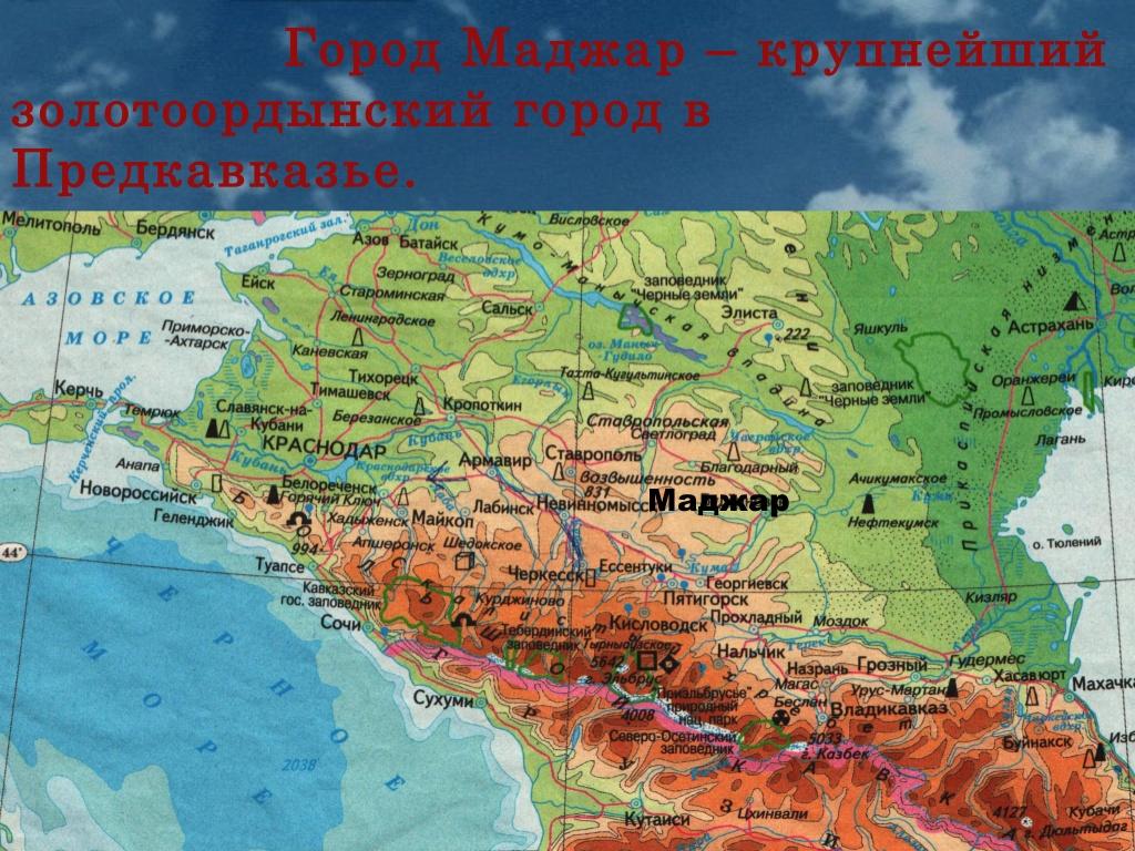 madzsar_varos4a.JPG