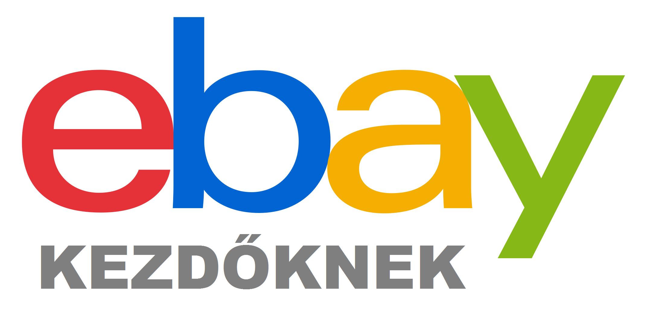 e58e4cc3a5 Rendelés külföldről - eBay kezdőknek (regisztráció - vásárlás ...