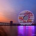 Kulipintyó: Óriásfánk-épület Kínából