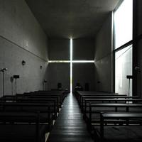 Kulipintyó: A fény temploma Japánból