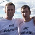 Felfüggesztettet kapott Navalnij, Putyin berezelt a korrupcióellenes blogger melletti tüntetéstől