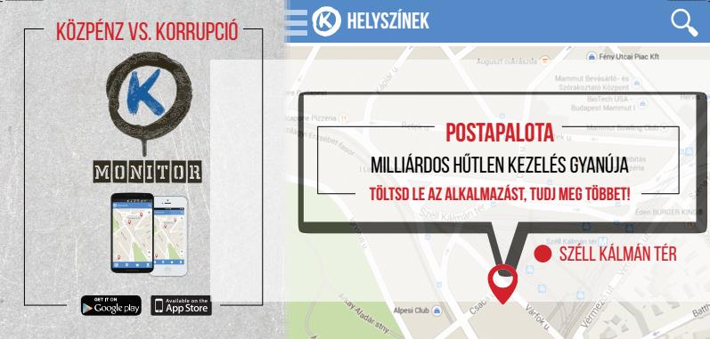 postapal.png