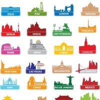 Híres városok