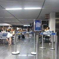 Egy kis reptéri kaland Rio de Janeiro-ban