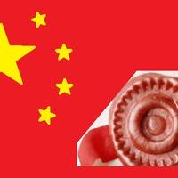 A kínaiak és a spanyolviasz