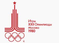 Moszkva-logo.JPG