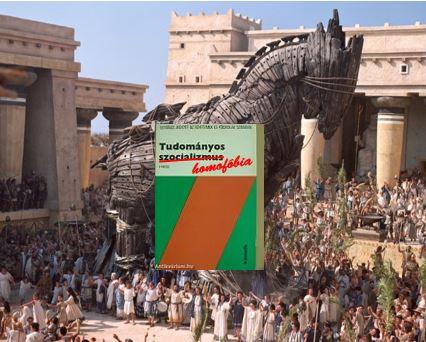 trojan-horse1.JPG