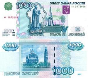 ezer rubeles.jpg