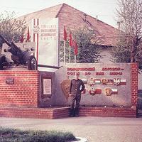 Fertőd - Szovjet laktanya