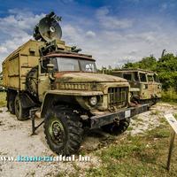 RPK-1N rádiólokációs műszerkomplexum