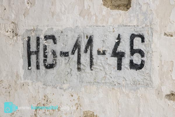 _mg_3964.jpg