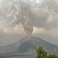Amikor egy vulkan beindul