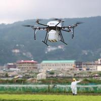 A robotföldművesek kora jön?