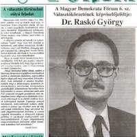 A '94-es parlamenti választás Kapuváron – tizenkét posztban (5.)