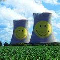 Atomvoks-sorompó