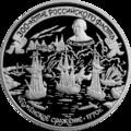 331. Cseszmei-tengeri csata 1770.