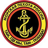 3. Szovjet tengerészgyalogság a második világháborúban és a Pegasus szovjet tengerészei