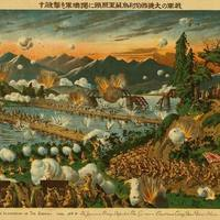6. Csingtau 1914.