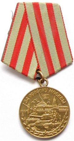 Medal_Defense_of_Moscow.jpg