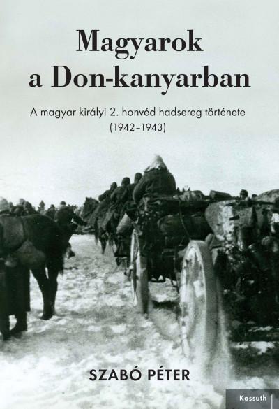 blog343-donkanyar_1.jpg