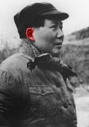 Rótfül Mao