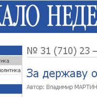 Sólyom mély ütést adott Ukrajnában?