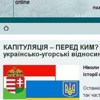 Ukrajna magyar hazafiakat nevel