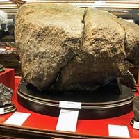 Kárpátaljai meteorit
