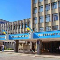 Kárpátalja intézményei: az Ungvári Nemzeti Egyetem Ukrán-Magyar Oktatási-Tudományos Intézete