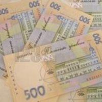 Ukrán családi statisztika – mire költik a pénzt?