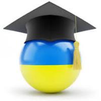Az új ukrán oktatási törvény. Összefoglaló