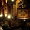 Ungvárszkij Etno-wellness Hotel