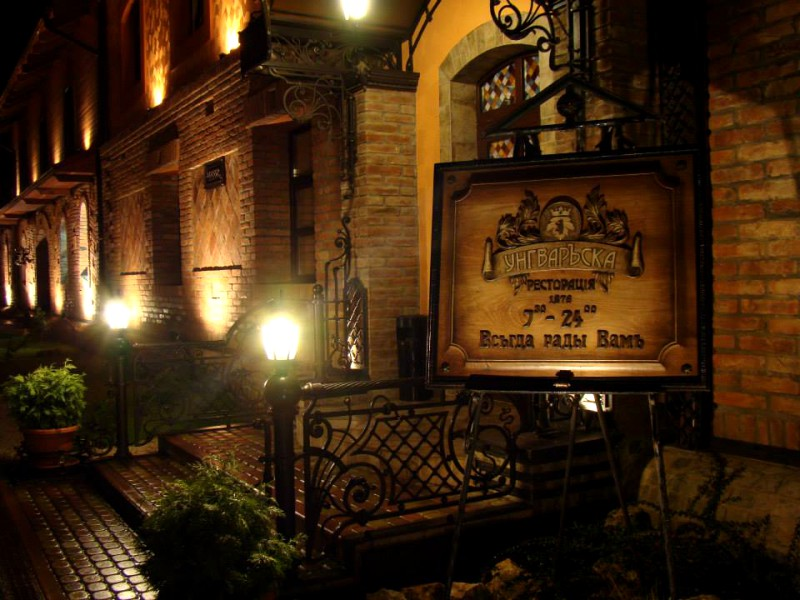 hotel ungvarszkij