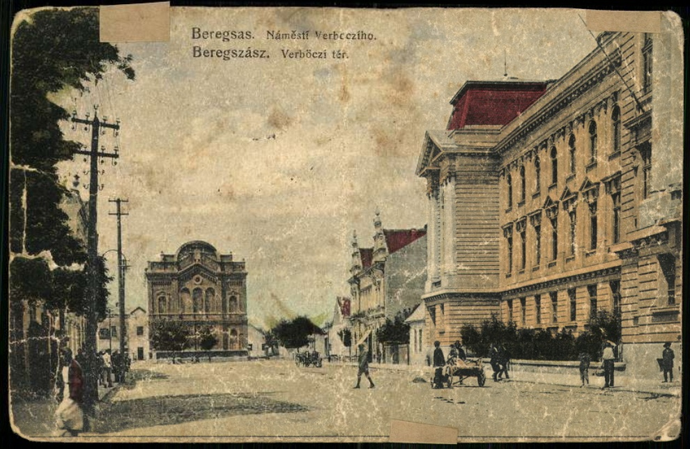 beregszasz-verboczi-ter-nagyzsinagoga-1938.jpg