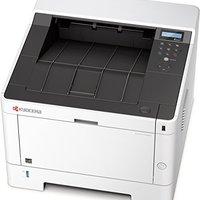 Minőség a nyomtatásban Kyocera nyomtatókkal!