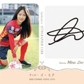 Japán sportkártyasorozat női sportolókról