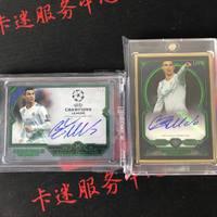 Már a megjelenés előtti napon kihúzták Cristiano Ronaldo mindkét aláírt 1/1 kártyáját Kínában a Topps friss BL-sorozatából