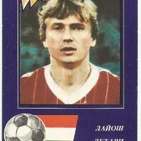 Détári Lajos orosz (vagy szovjet?) kártyanaptáron