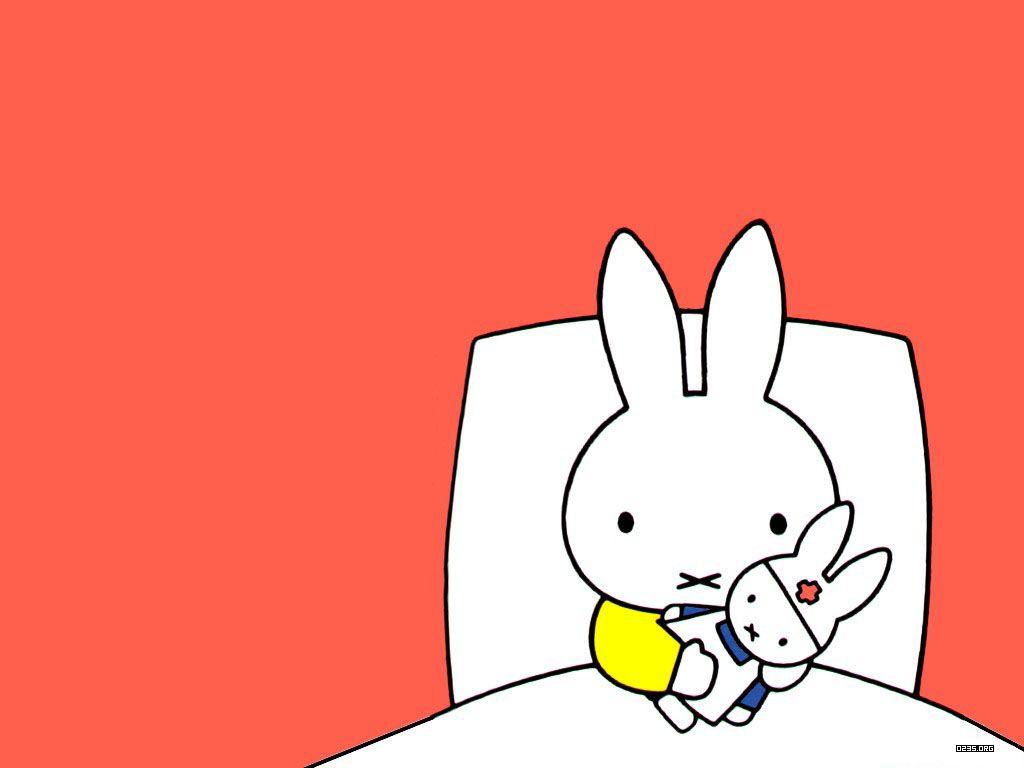 miffy_alszik.jpg