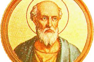 2017. október 26. Szent Evaristus pápa és vértanú