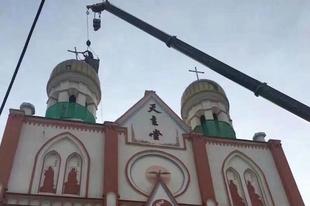 A kínai hatóságok megfosztottak egy katolikus templomot minden külső vallási jegyétől